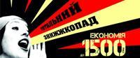 zhuk 0504 0