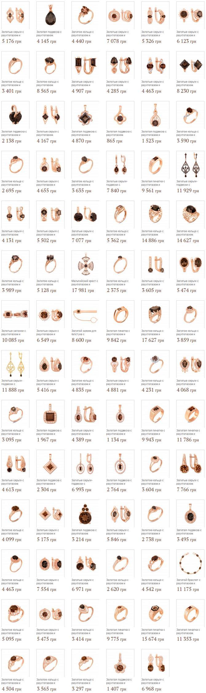 Золотой Век - новые товары магазина