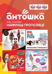 antoshka 0807 0