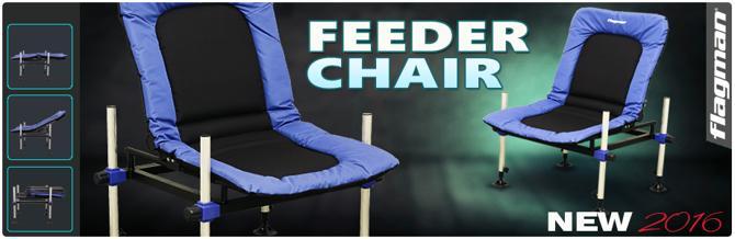 Крісло для фідерістов в Flagman
