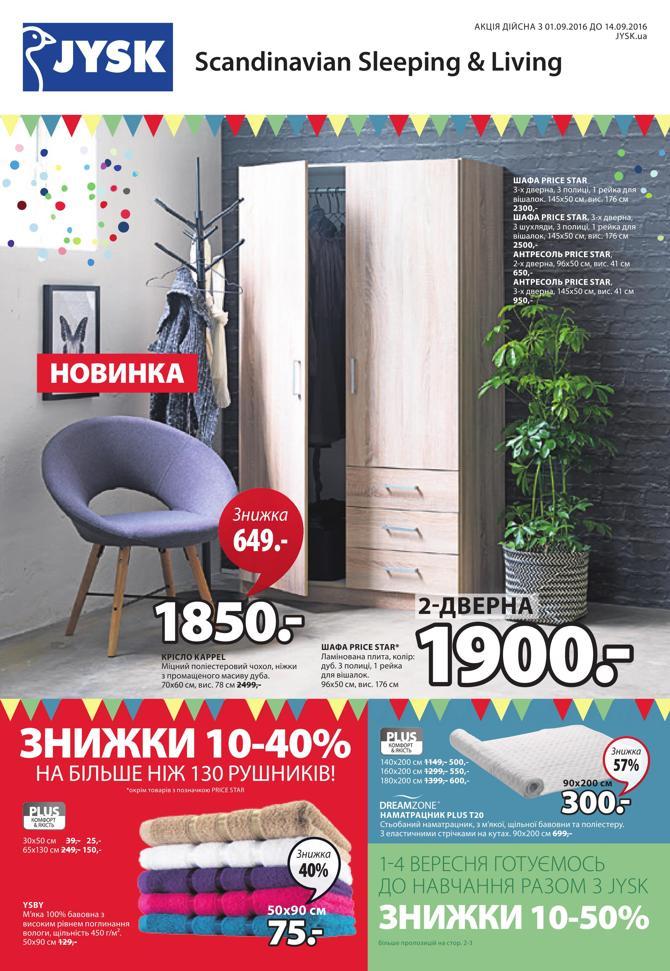 Интернет Магазин Юск Бай