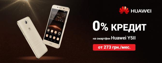 Ringoo - 0% кредит на смартфоны