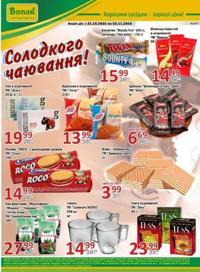 ВОПАК - відмінні ціни в магазині