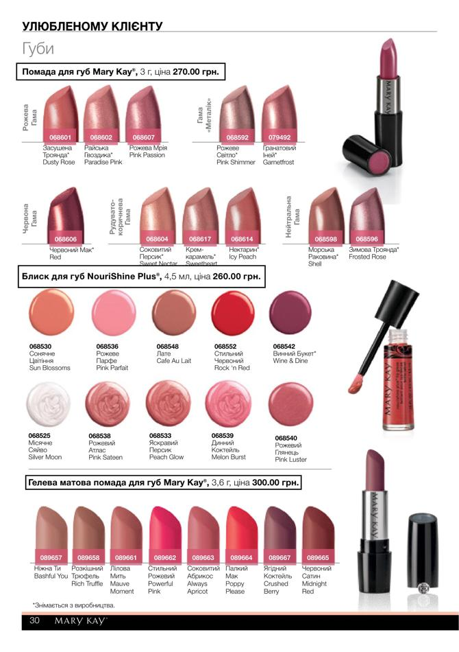 marykay 2401 32