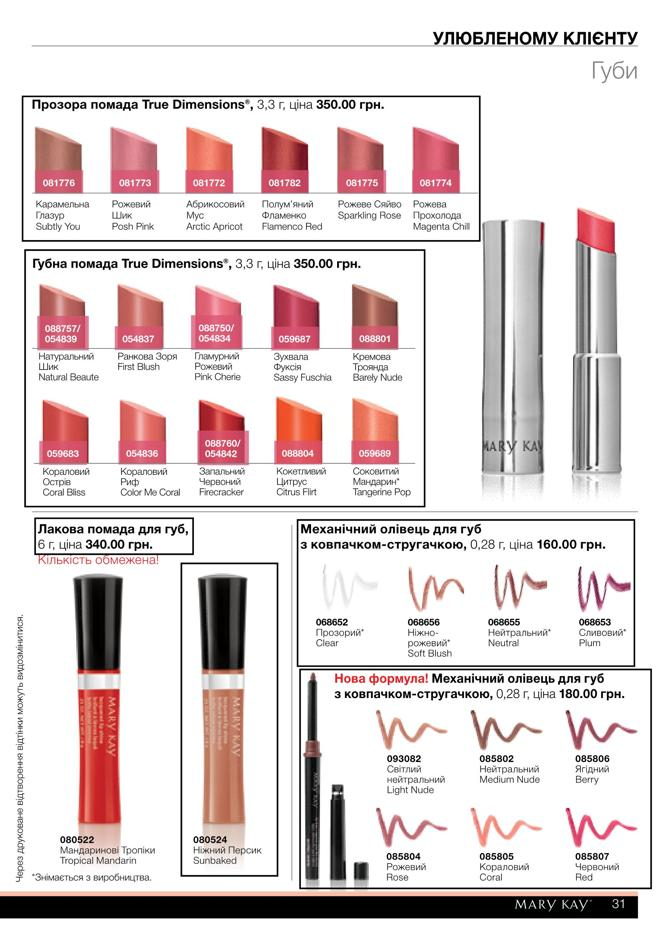 marykay 2401 33