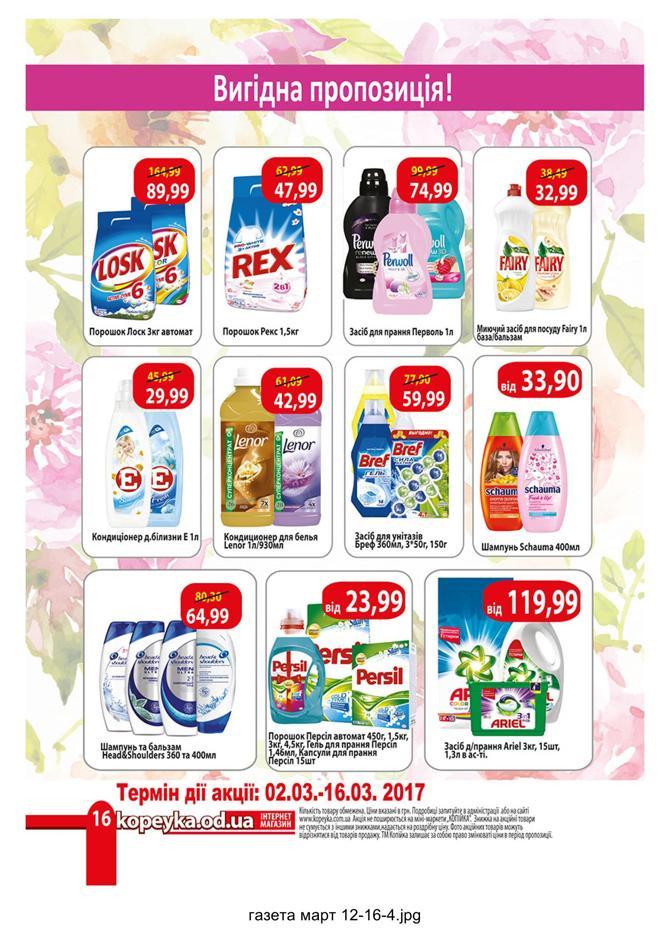Магазин копейка каталог товаров 50 pfennig spielgeld