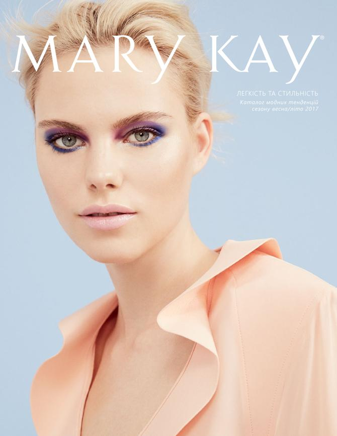 MARY KAY - каталог «Легкість та стільність»