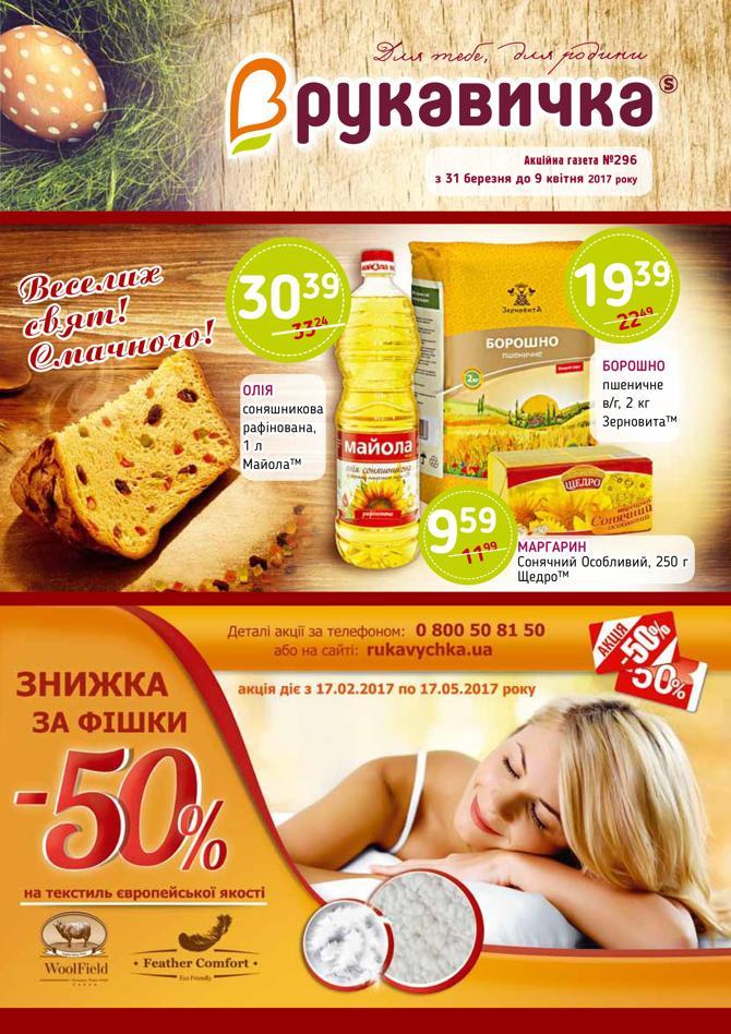 доступные продукты для похудения