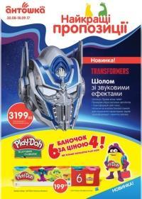 antoshka 3008 00
