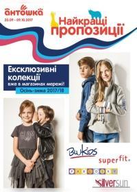 antoshka 2009 00