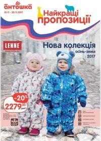 antoshka 0111 00