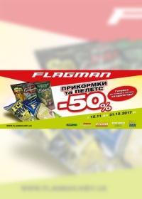 flagman 1511 0