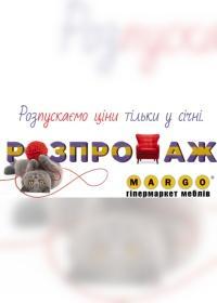 margo 0401 0