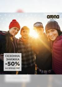 arena 0602 0