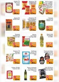 chudo market 2802 00