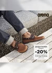 arena 2903 0