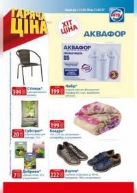 atbmarket 0903 0