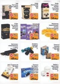 chudo market 0204 00
