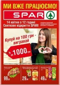 spar 2004 0