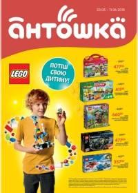antoshka 2305 00