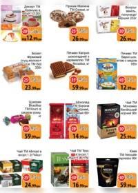chudo market 0205 00