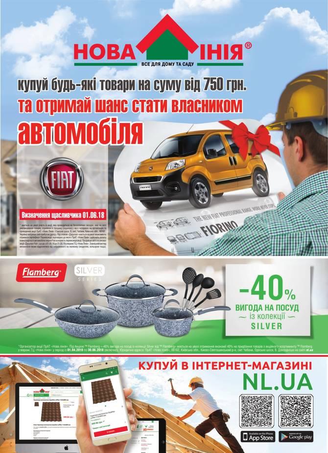 novalinia 0905 001