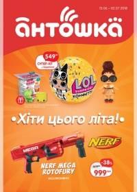 antoshka 1306 00