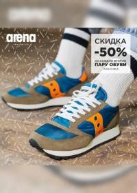 arena 0106 0
