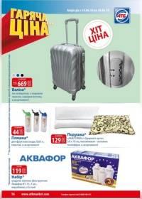 atbmarket 0706 0