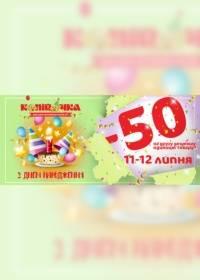 kopiyochka 1107 0