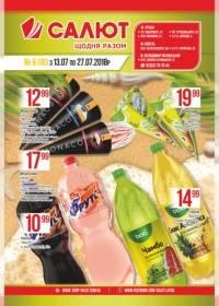 shop salut 1407 00