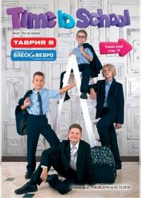 tavriav 0808 00