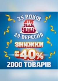 atbmarket 2501 0