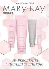 marykay 2809 000