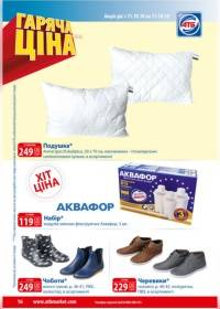 atbmarket 0410 0
