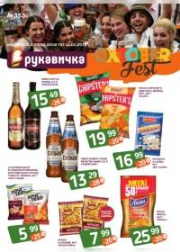 rukavychka 0910 000