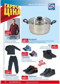 atbmarket 0211 0