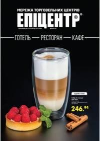 epicentrk 0211 000