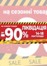kopiyochka 1411 0