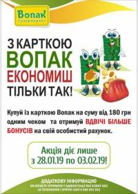 vopak 3001 0