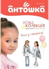 antoshka 0602 00