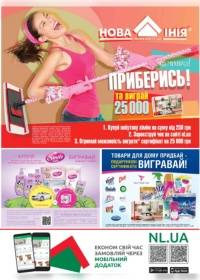 novalinia 0103 000