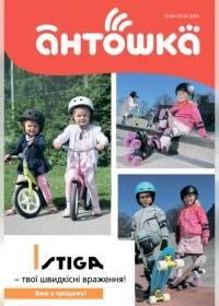antoshka 1004 00