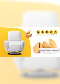 margo 0304 0