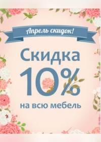 taburetka 0904 0