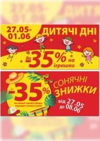 kopiyochka 2505 0