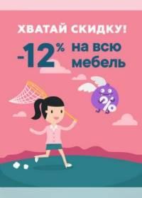 taburetka 0705 0