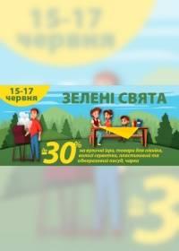 kopiyochka 1406 0