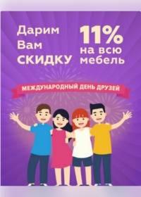 taburetka 0406 0