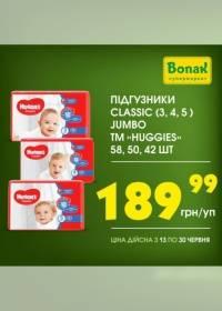 vopak 1406 0